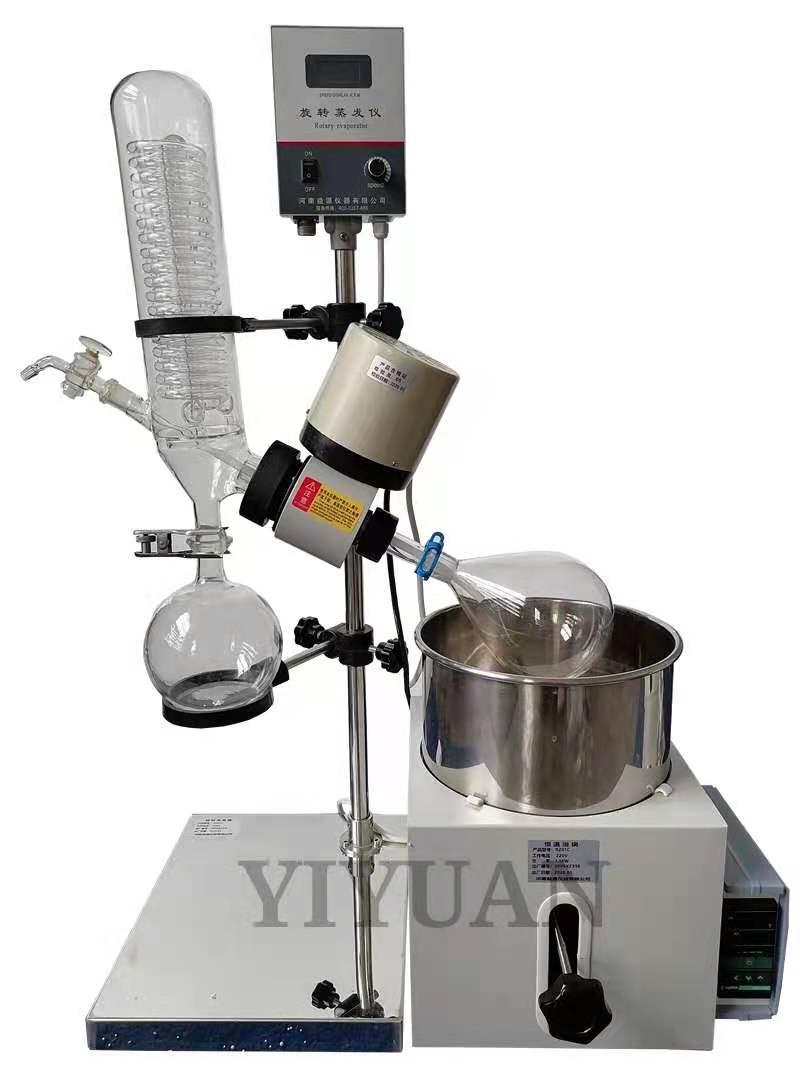 旋转蒸发仪主要部件之水浴锅的注意事项